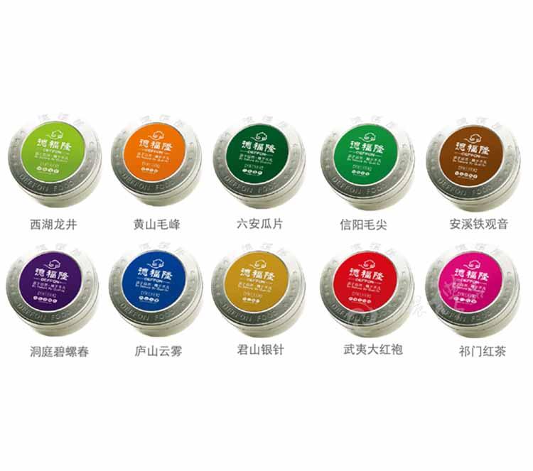中国十大名茶至尊礼盒